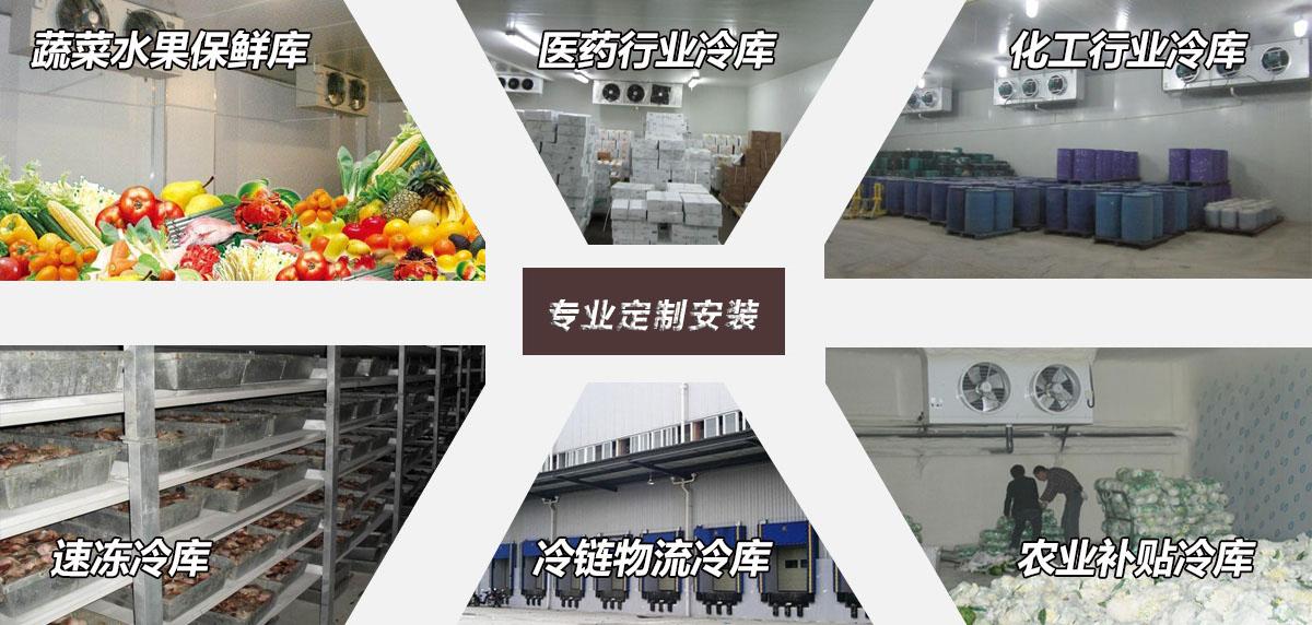 六大行业专业定制安装